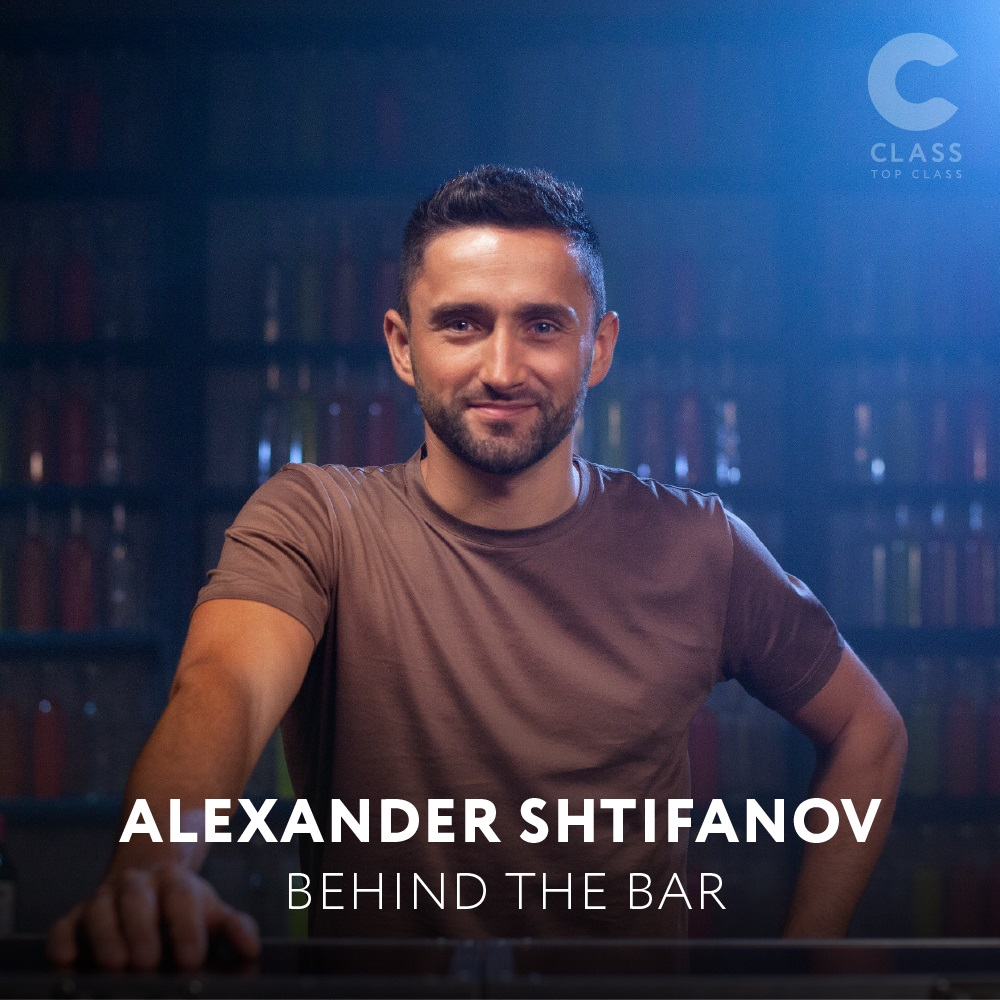 behind-the-bar